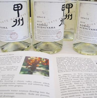 Koshu: a pinkish indigenous grape of Japan