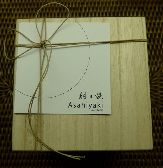 Japanese art of packing