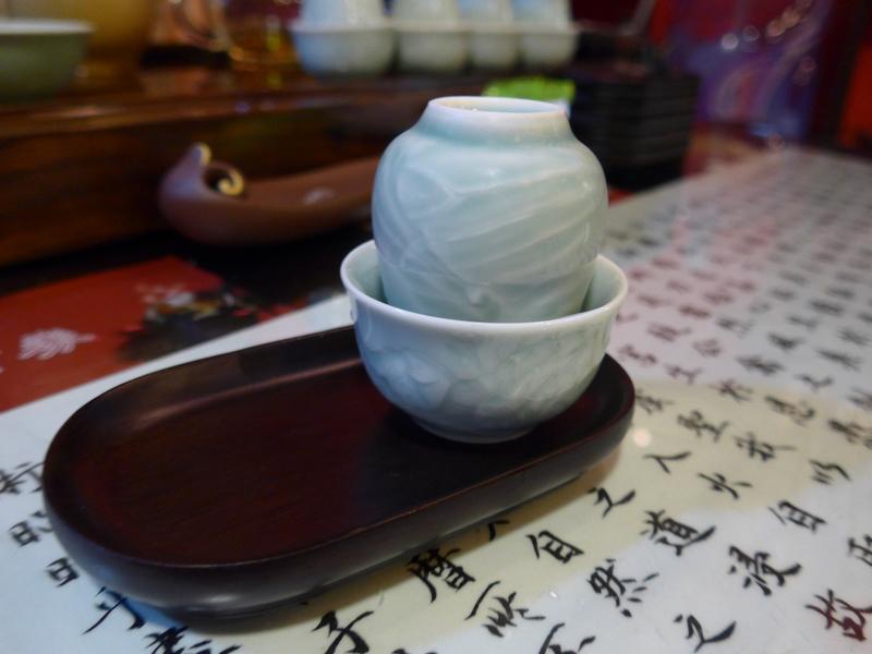 Gong Fu cha