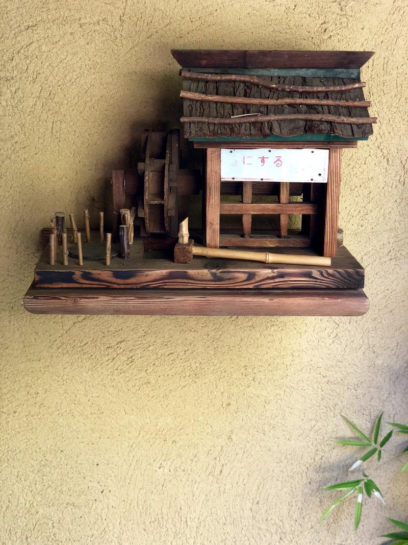 Home at Golden-Door-spa-California