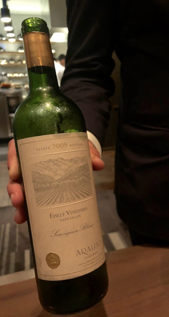 Eiselle Vineyard Sauvignon Blanc