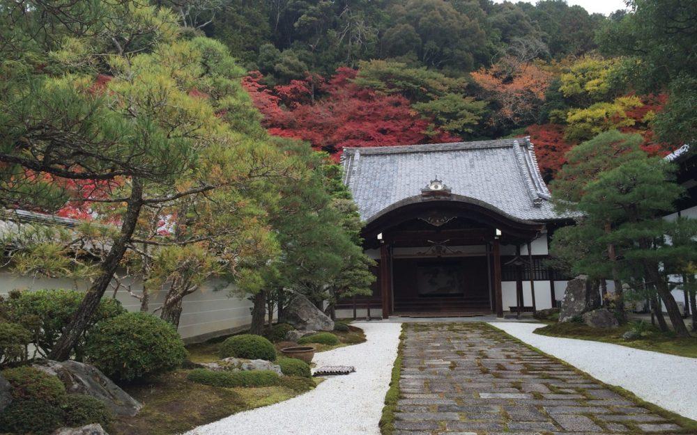 Nanzen-ji Kyoto