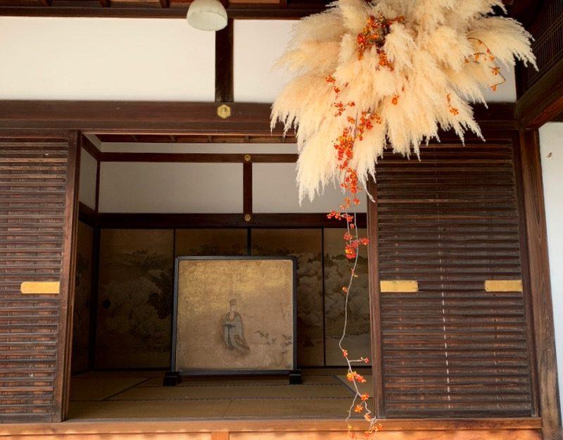 Reikanji Kyoto