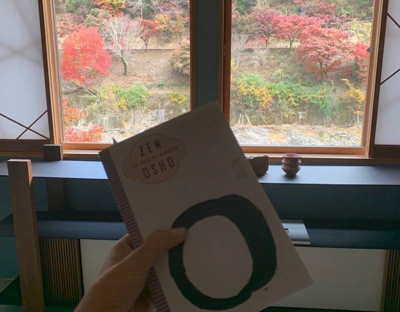 zen Kyoto