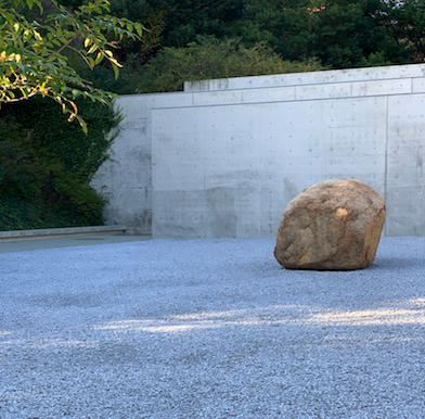 "Naoshima and Lee Ufan: expressive interconnection ""exalting the self and the other"""